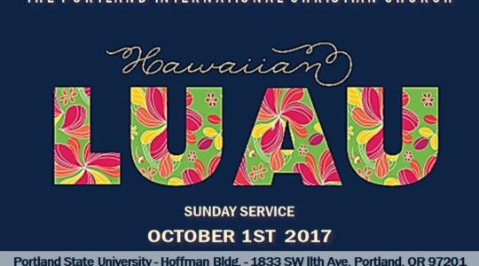 Come Join Us October 1st for a Hawaiian Luau Service!!!